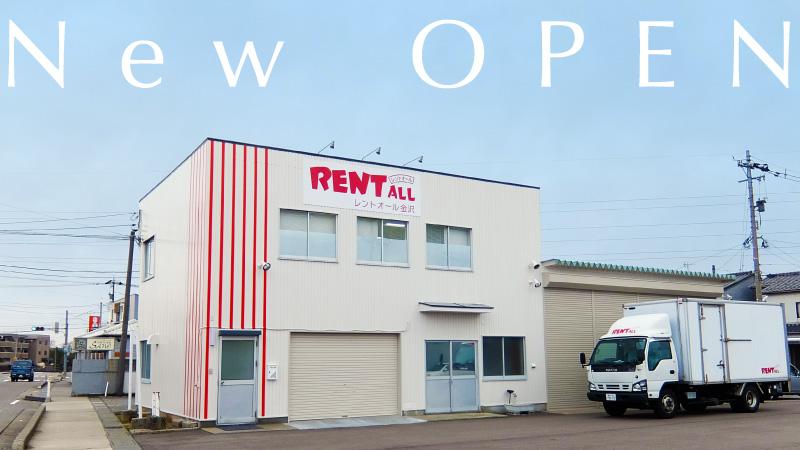 NewOpen11